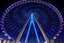 Ain Dubai Opening Weekend
