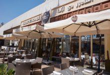 مطعم أسادور دي أراندا