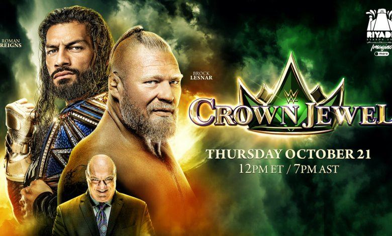 موسم الرياض تطرح رسمياً تذاكر مباريات WWE