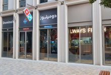 Domino's Pizza Expo Store – Opportunity Pavilion