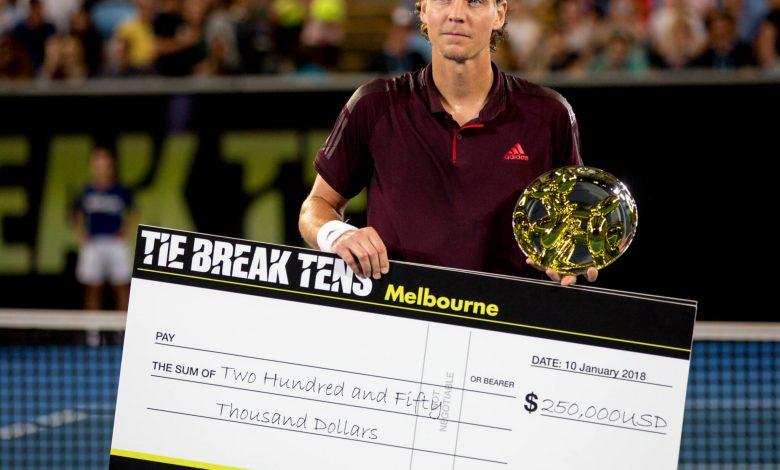 بطولة تاي بريك تنز للتنس