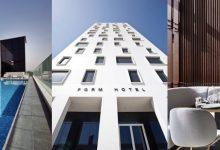 فندق فورم دبي
